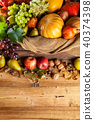 Autumn agriculture products on wood 40374398