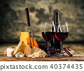 Various kind of cheese with wine 40374435