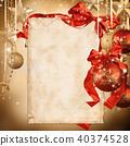 Christmas background 40374528