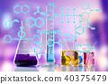 Laboratory tubes 40375479