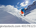 Man skier running downhill 40376123