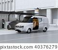 電動汽車 電動車 汽車 40376279