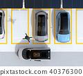 交付無人機的圖像從交付汽車的天花板飛行在交付下。最後一英里的概念 40376300
