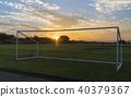 eventide, twilight, grass 40379367