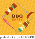 바베큐 BBQ 파티 40379496