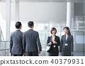 4個商人商業場面辦公場景 40379931