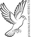 Dove birds logo for peace concept and wedding desi 40380170