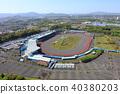 Iizuka Auto Fukuoka จังหวัด Iizuka-shi auto แข่งดิน 40380203