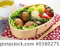 고기 권 주먹밥 도시락 40380275