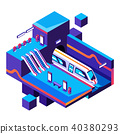 metro station train 40380293