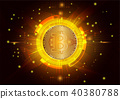 Abstract Vector  Bitcoin digital currency 40380788