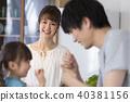 가족 주방 요리 40381156