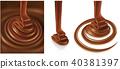 set of chocolate background swirl 40381397