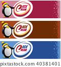 animal cream package 40381401