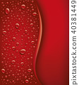 dark red bubbles droplets background 40381449