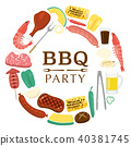 barbecue barbeque bbq 40381745