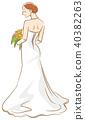 新娘 返回 後背 40382263