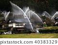 12 월 「미야마 마을 초가 마을」의 일제 방수 40383329