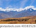 잉카의 성스러운 계곡 40383526