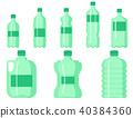 Plastic water bottle vector blank nature clean liquid aqua fluid blank template silhouette template 40384360