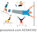 Horizontal bar chin-up strong athlete man gym exercise street workout tricks muscular fitness sport 40384392