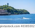 江之岛 海洋 海 40385002