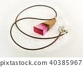 Hand Made Jewelery Pendant 40385967