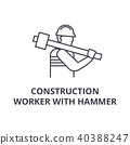construction worker with hammer vector line icon, sign, illustration on background, editable strokes 40388247
