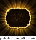 cinema frame illuminated 40388542