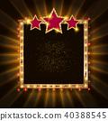 banner cinema frame 40388545