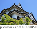 Hikone castle tower which shines in the blue sky 40388850