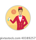 Hotel Receptionist with Key Vector Illustration 40389257