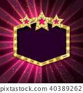 banner, retro, vintage 40389262