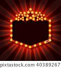 banner, cinema, retro 40389267