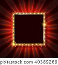 banner, cinema, retro 40389269