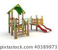playground 40389973