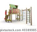 playground 40389985