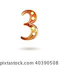number, 3, anniversary 40390508