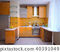 kitchen 40391049