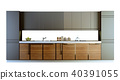 modern kitchen 40391055