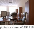 사무실, 근무처, 회사 40391110