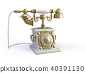 3d, gold, telephone 40391130