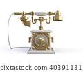 3d, gold, telephone 40391131