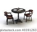 restaurant composition 40391263