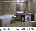 nice bathroom 40391268