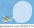 frog, frogs, leaf 40391274