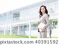 事业女性 商务女性 商界女性 40391592