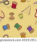 Sewing accessories. 40391951