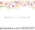 flower flowers watercolour 40392567