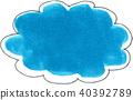 구름 40392789